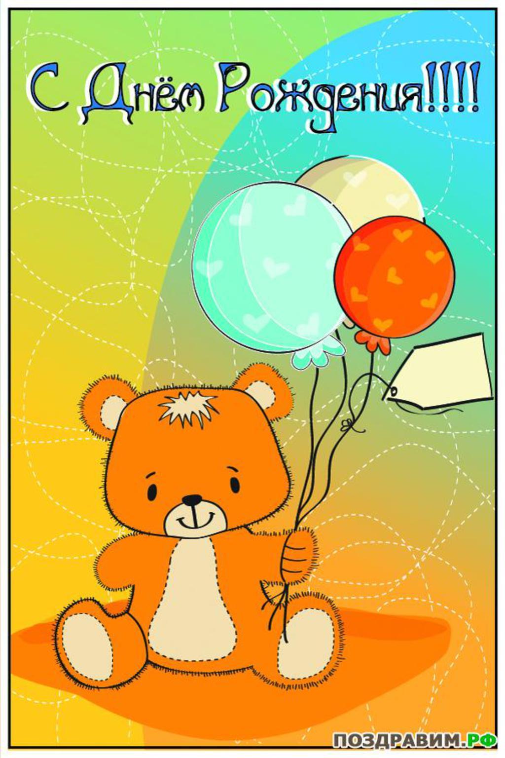 Нарисовать открытку с днём рождения девушке