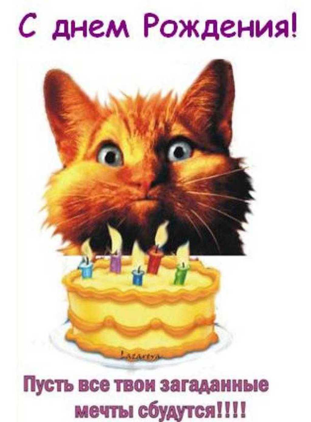 Короткие поздравления другу с днем рождения и смс стихи 41